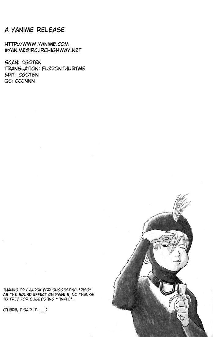 Gintama Chapter, 7 image 023