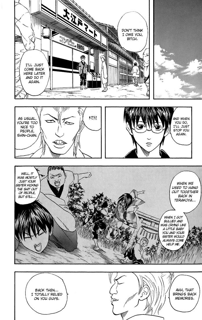 Gintama Chapter, 36 image 007