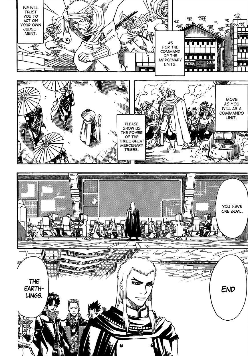 Gintama Chapter, 609 image 002