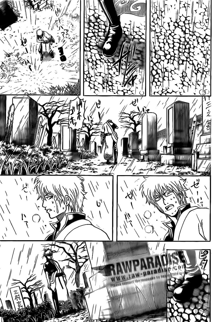 Gintama Chapter, 300 image 007