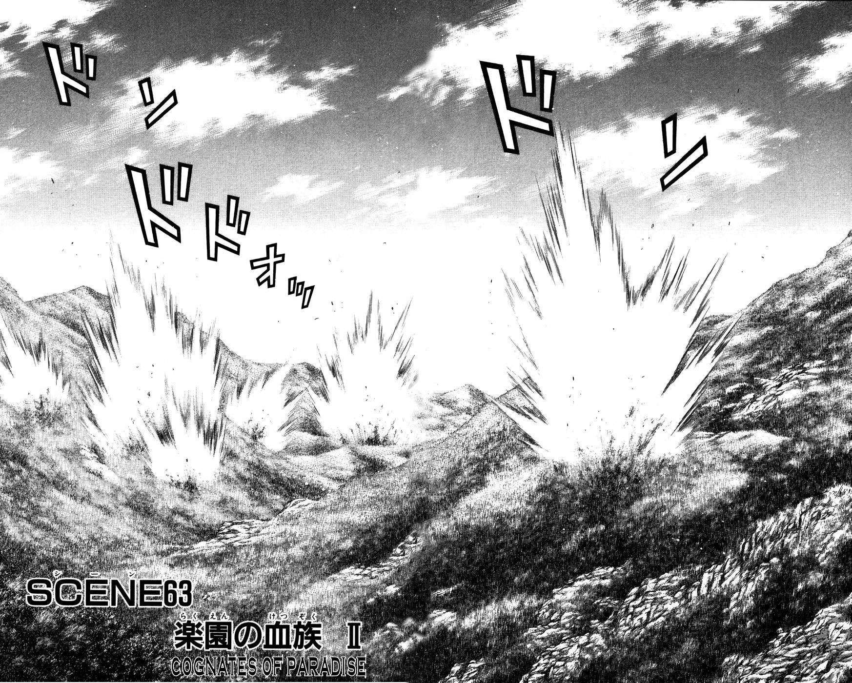 Claymore, Chapter 63 image 002