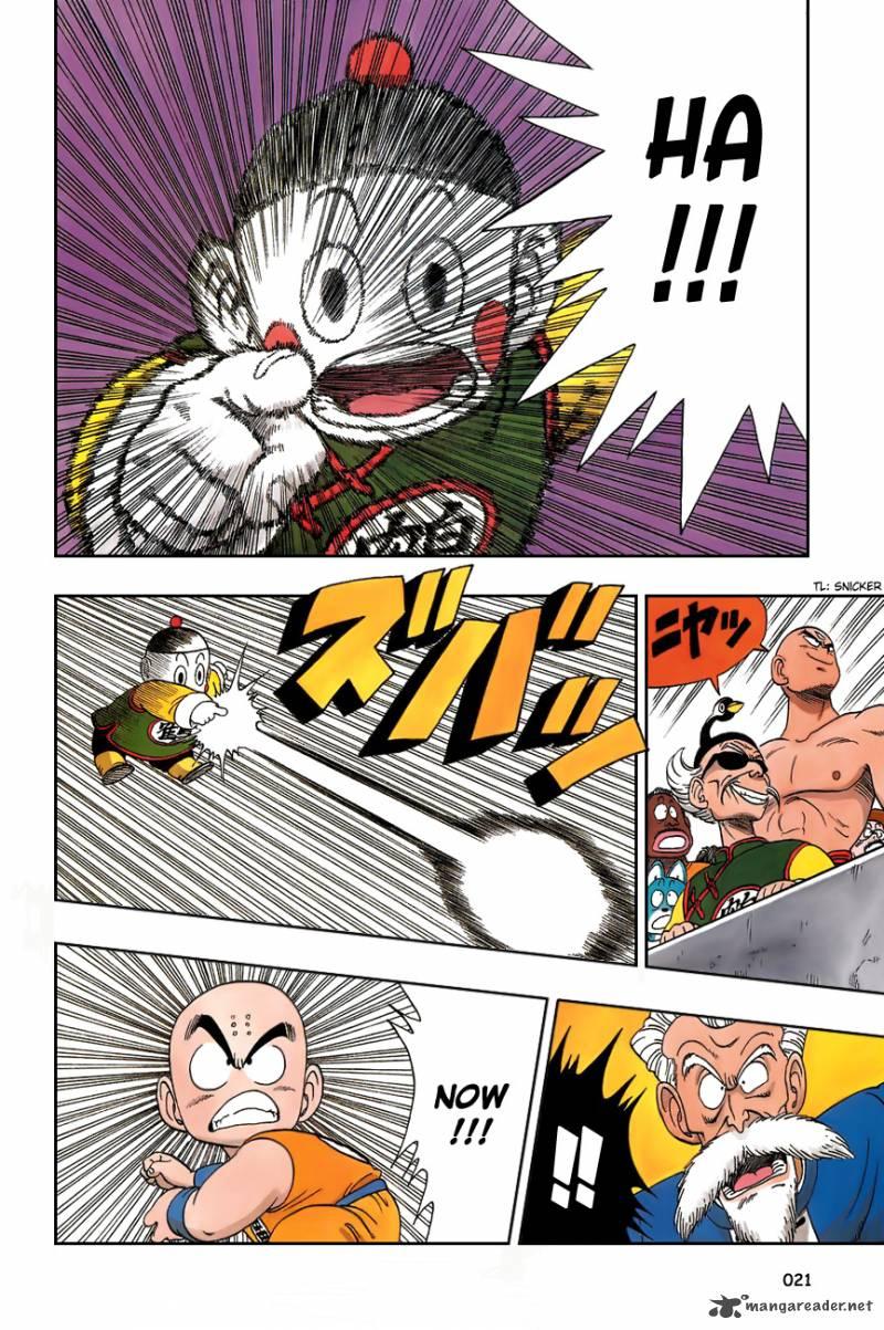 Dragon Ball, Chapter 121 image 003