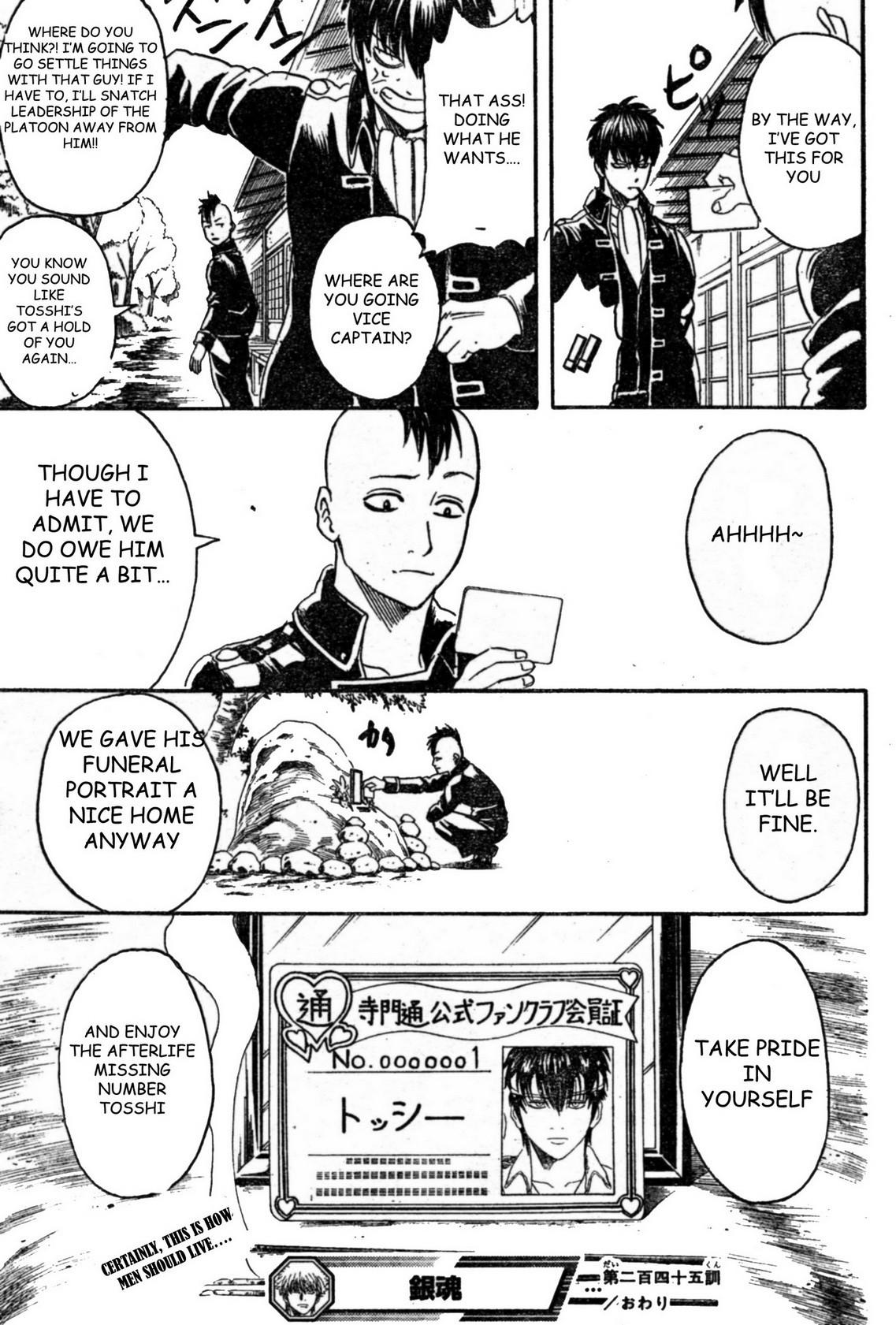 Gintama Chapter, 245 image 018