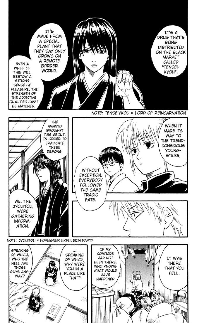 Gintama Chapter, 13 image 015
