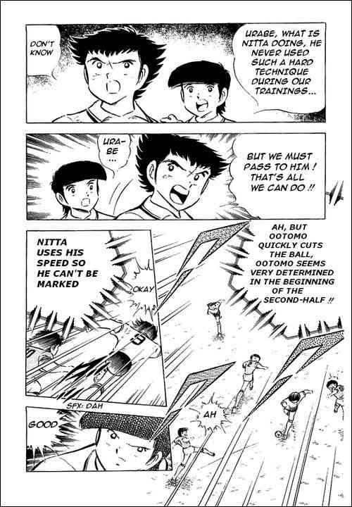 Captain Tsubasa, Chapter 55 image 059