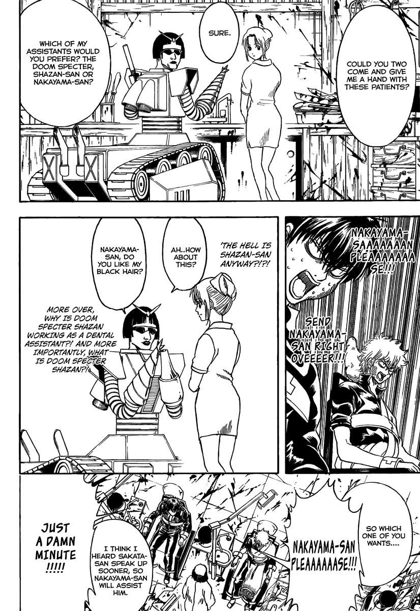 Gintama Chapter, 264 image 006