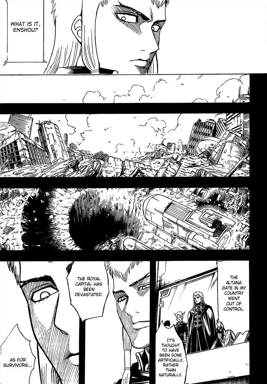 Gintama Chapter, 602 image 003