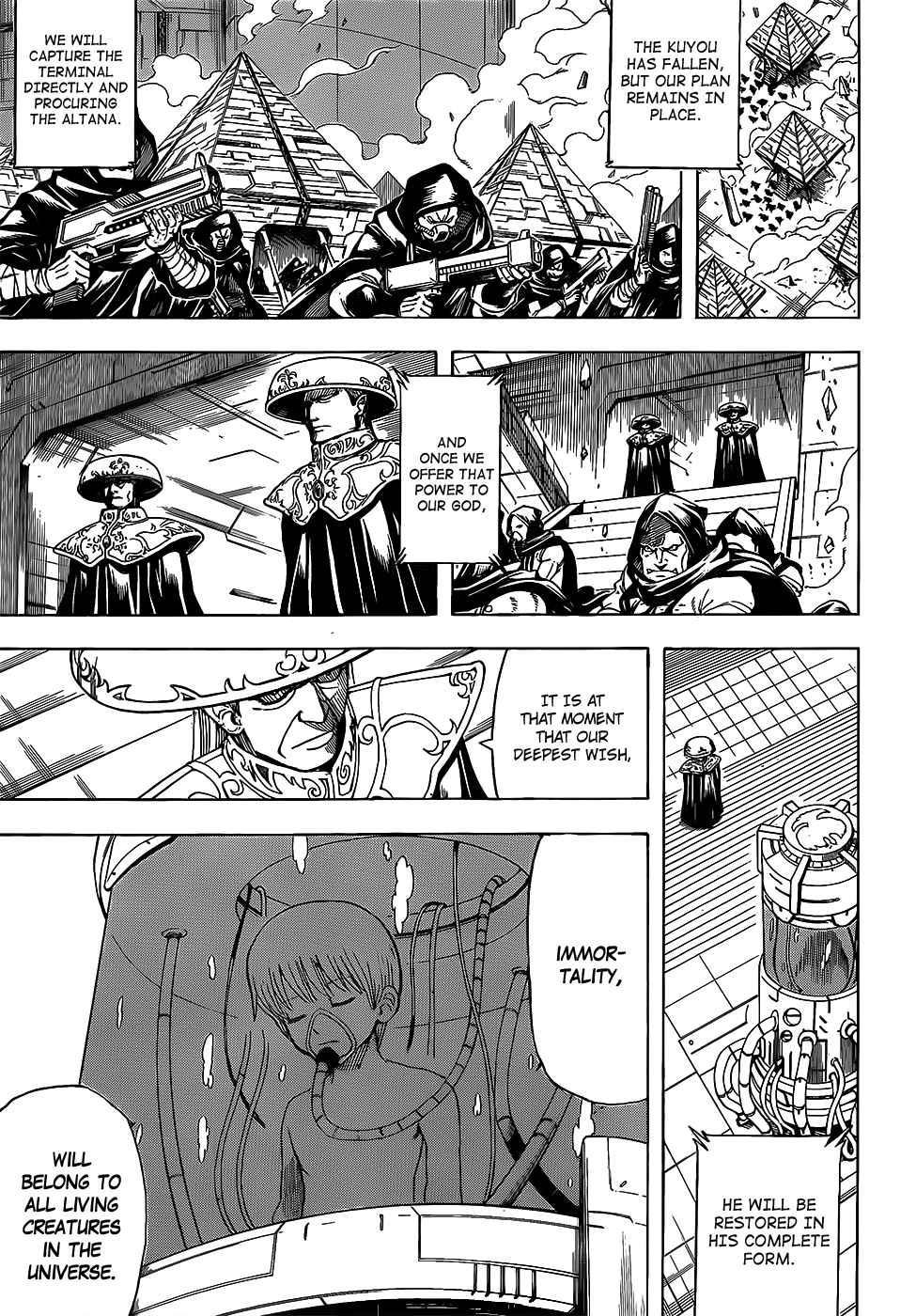 Gintama Chapter, 696 image 007