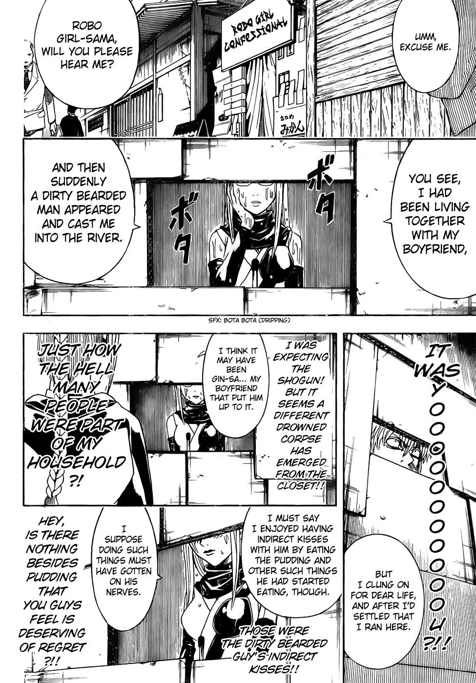 Gintama Chapter, 413 image 010
