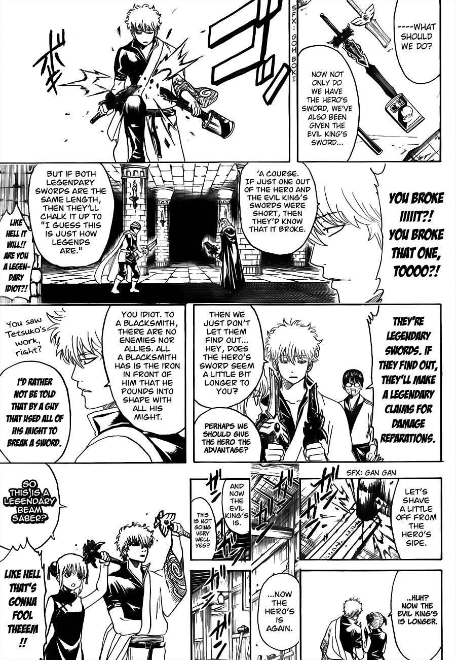 Gintama Chapter, 497 image 011