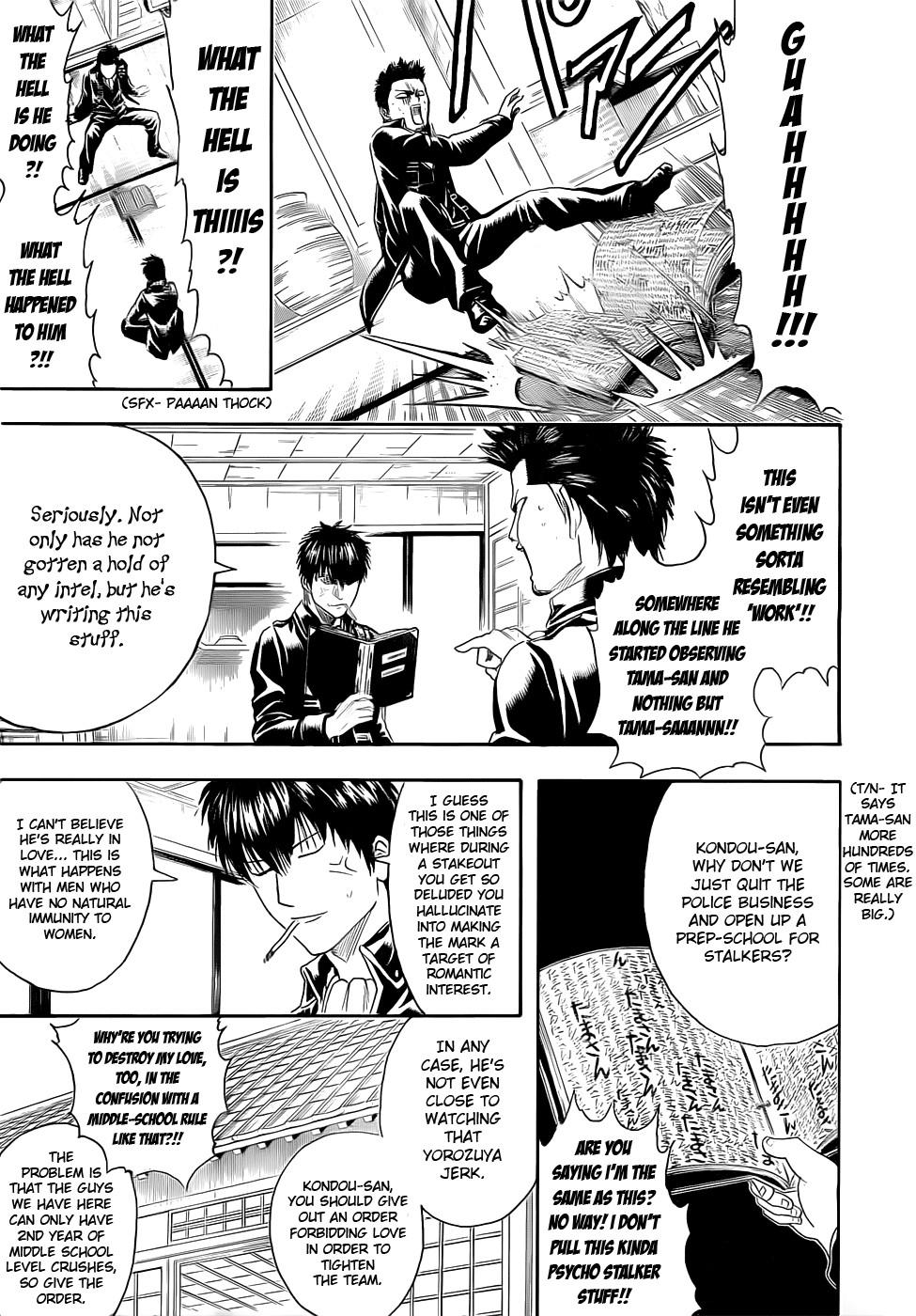 Gintama Chapter, 384 image 008