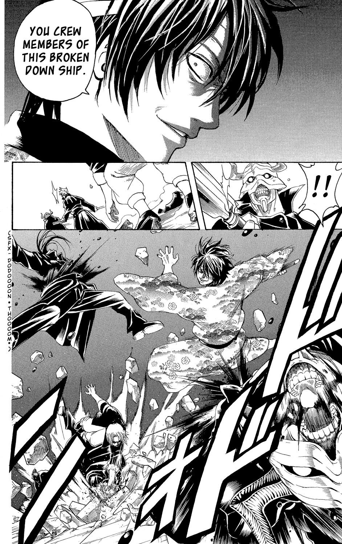 Gintama Chapter, 311 image 012