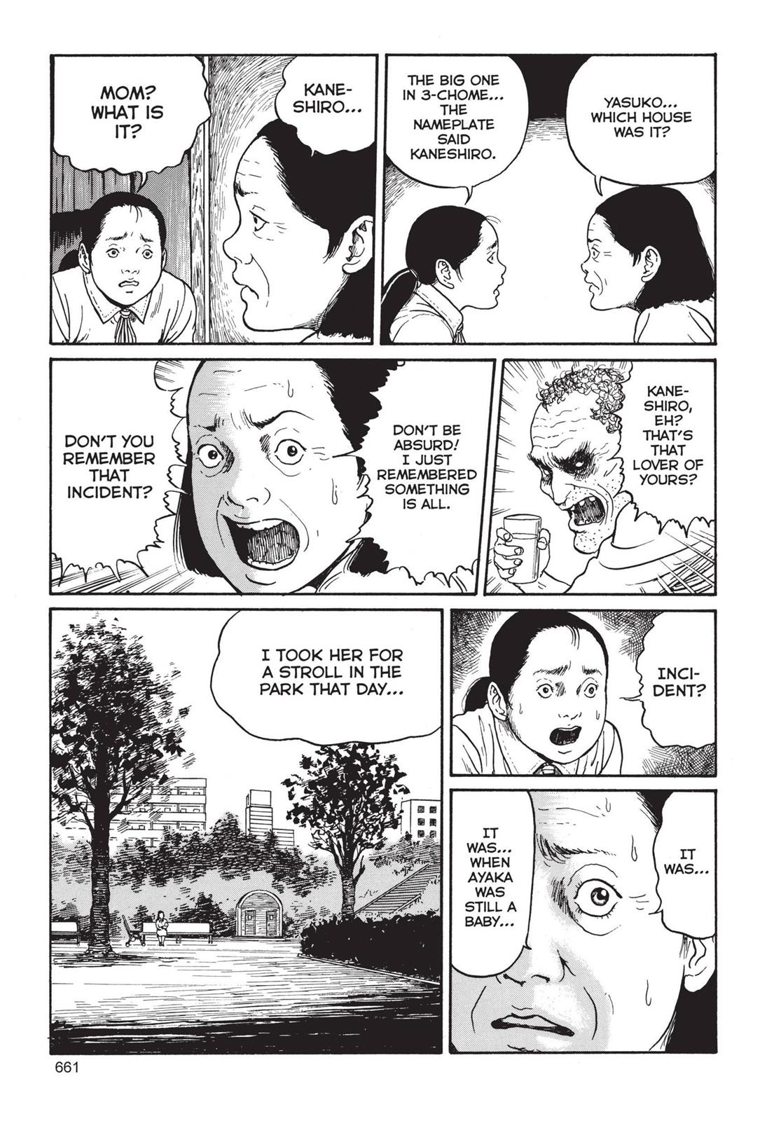 Tomie, Chapter 18 image 015
