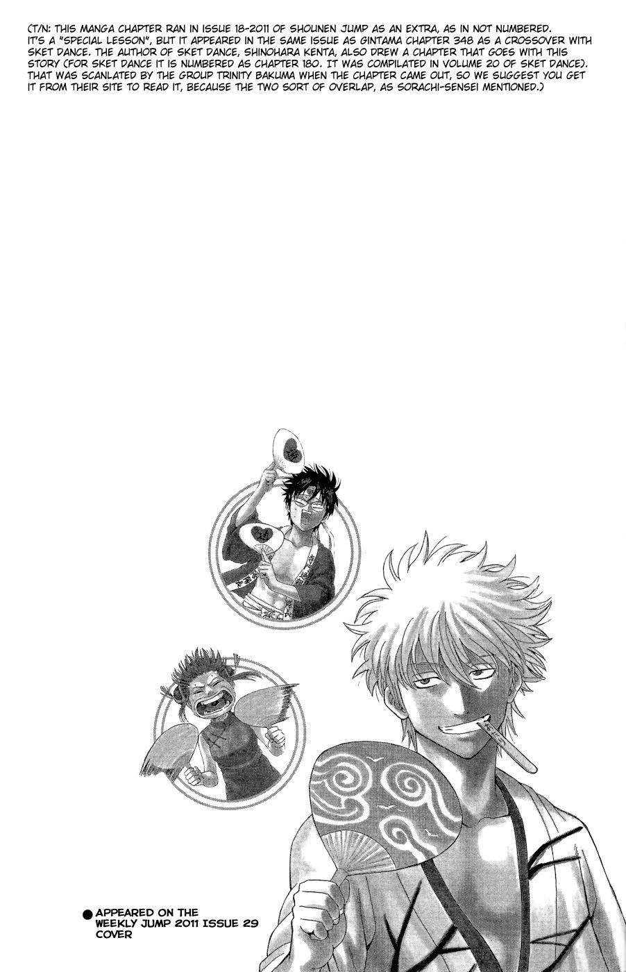 Gintama Chapter, 348.5 image 004