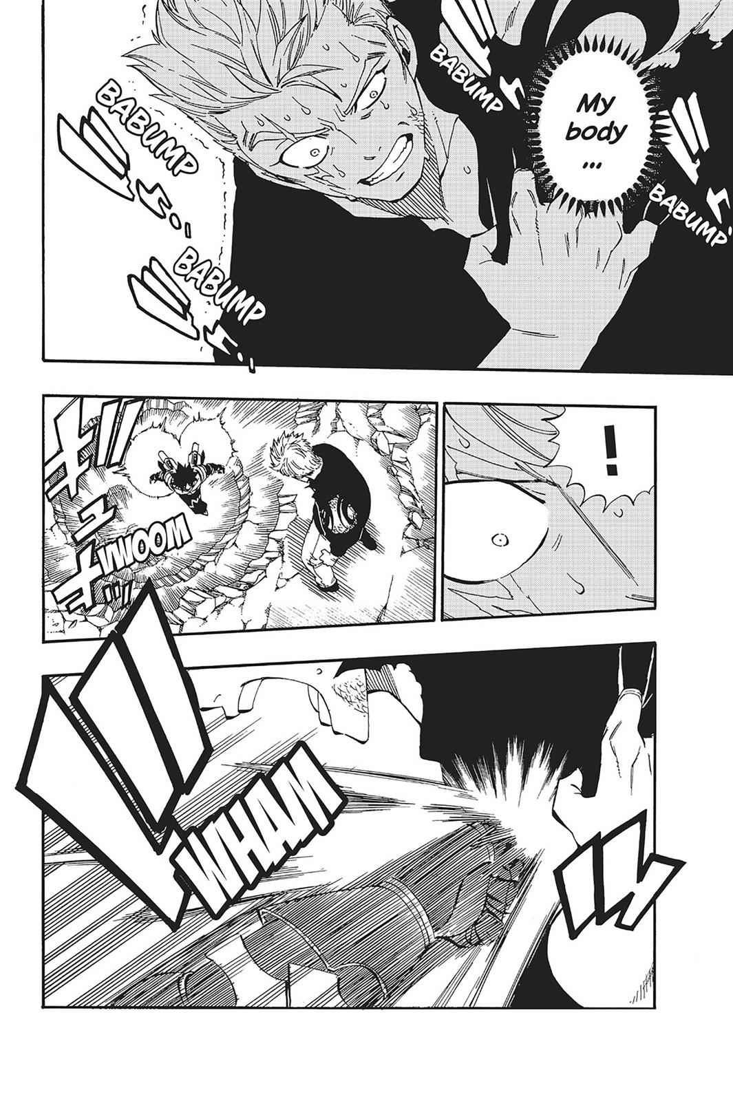 Chapter 473 image 002