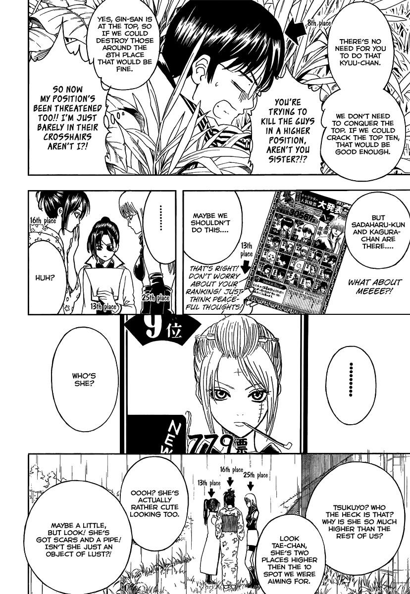 Gintama Chapter, 265 image 020