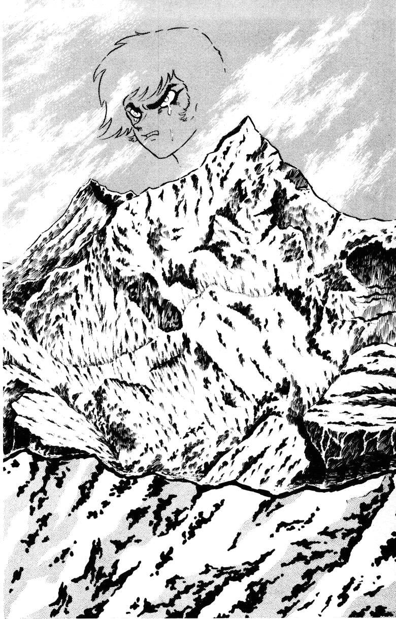 Devilman, Chapter 5 image 169