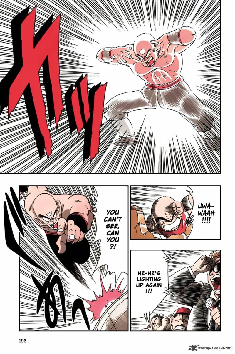 Dragon Ball, Chapter 130 image 007