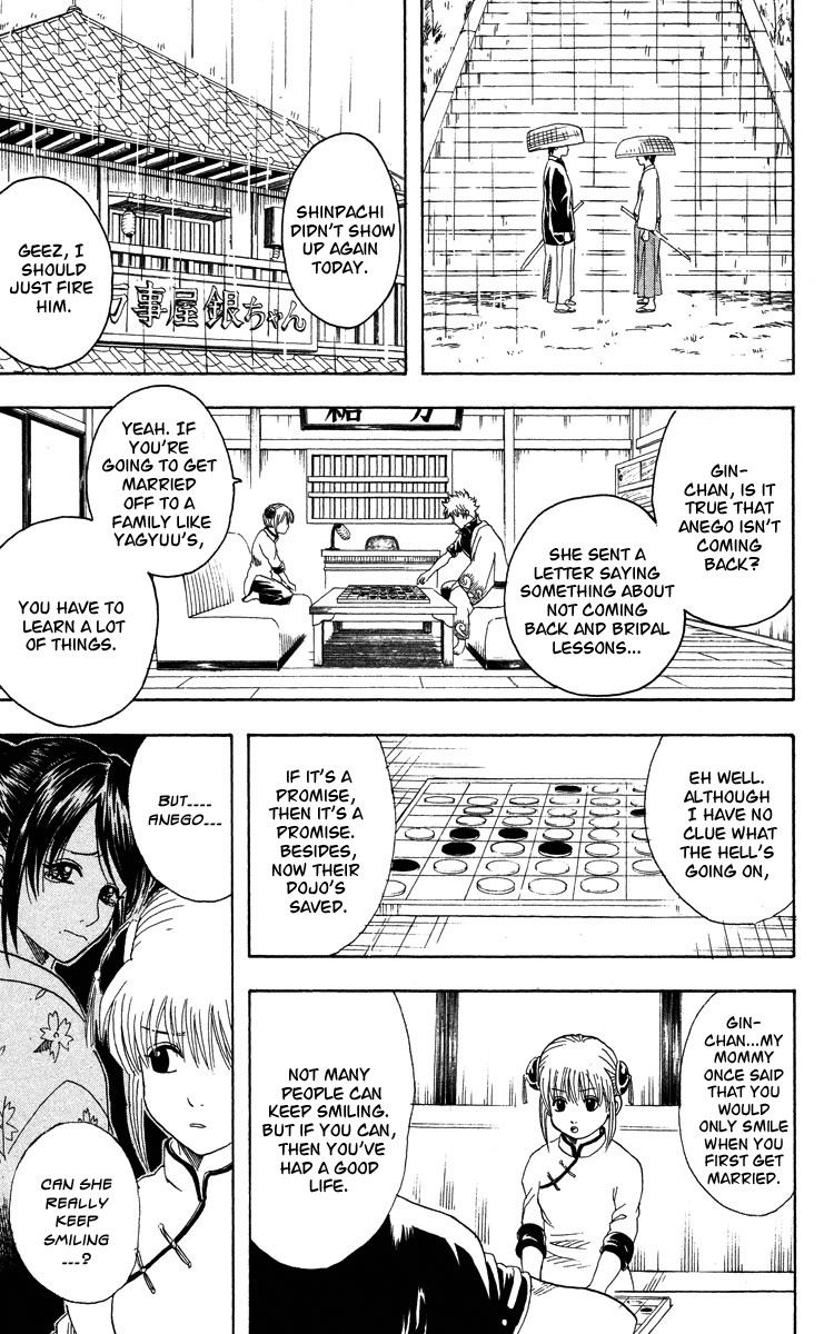 Gintama Chapter, 111 image 017