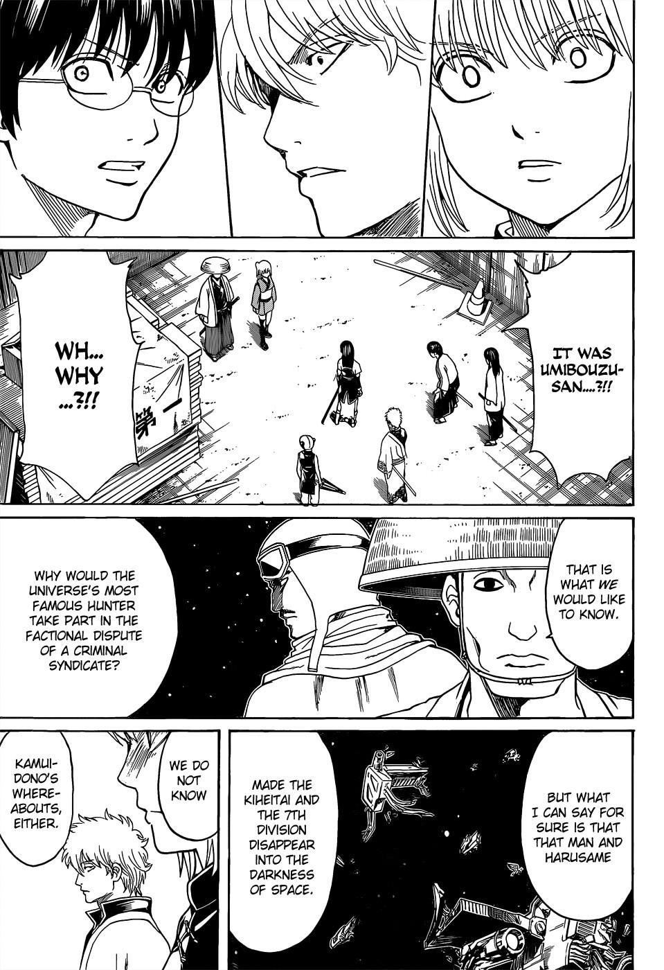 Gintama Chapter, 553 image 013