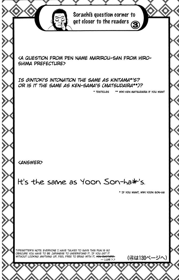 Gintama Chapter, 27 image 021