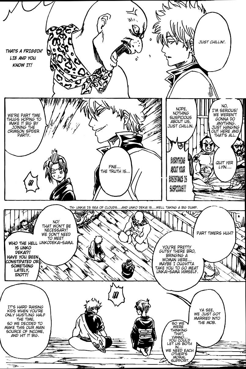 Gintama Chapter, 254 image 014