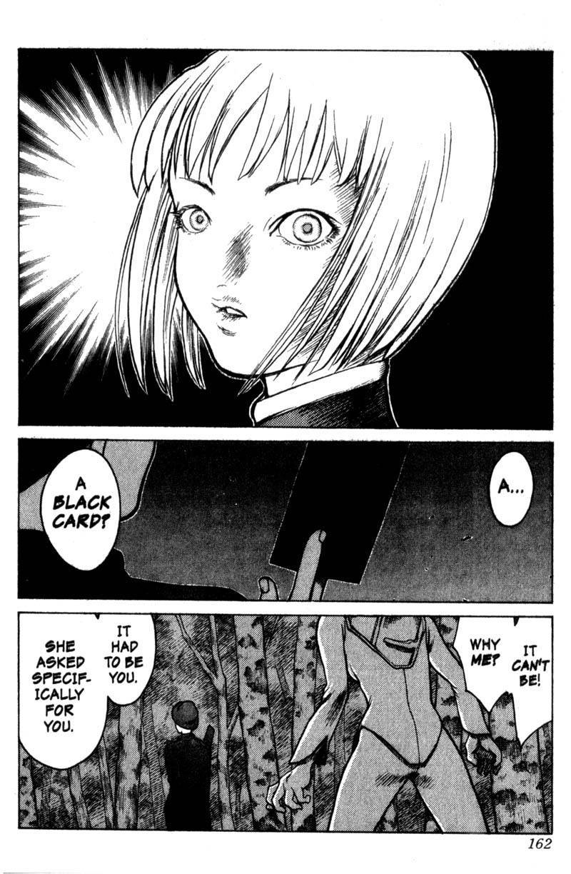 Claymore, Chapter 4 image 013