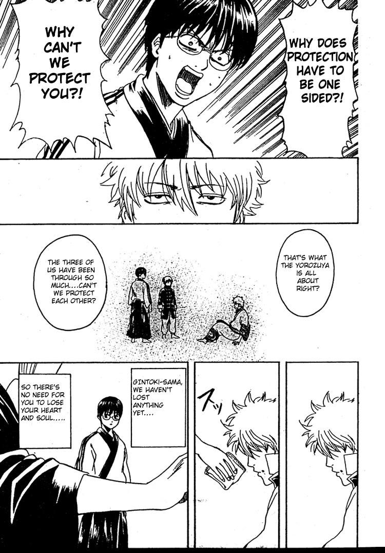 Gintama Chapter, 302 image 012