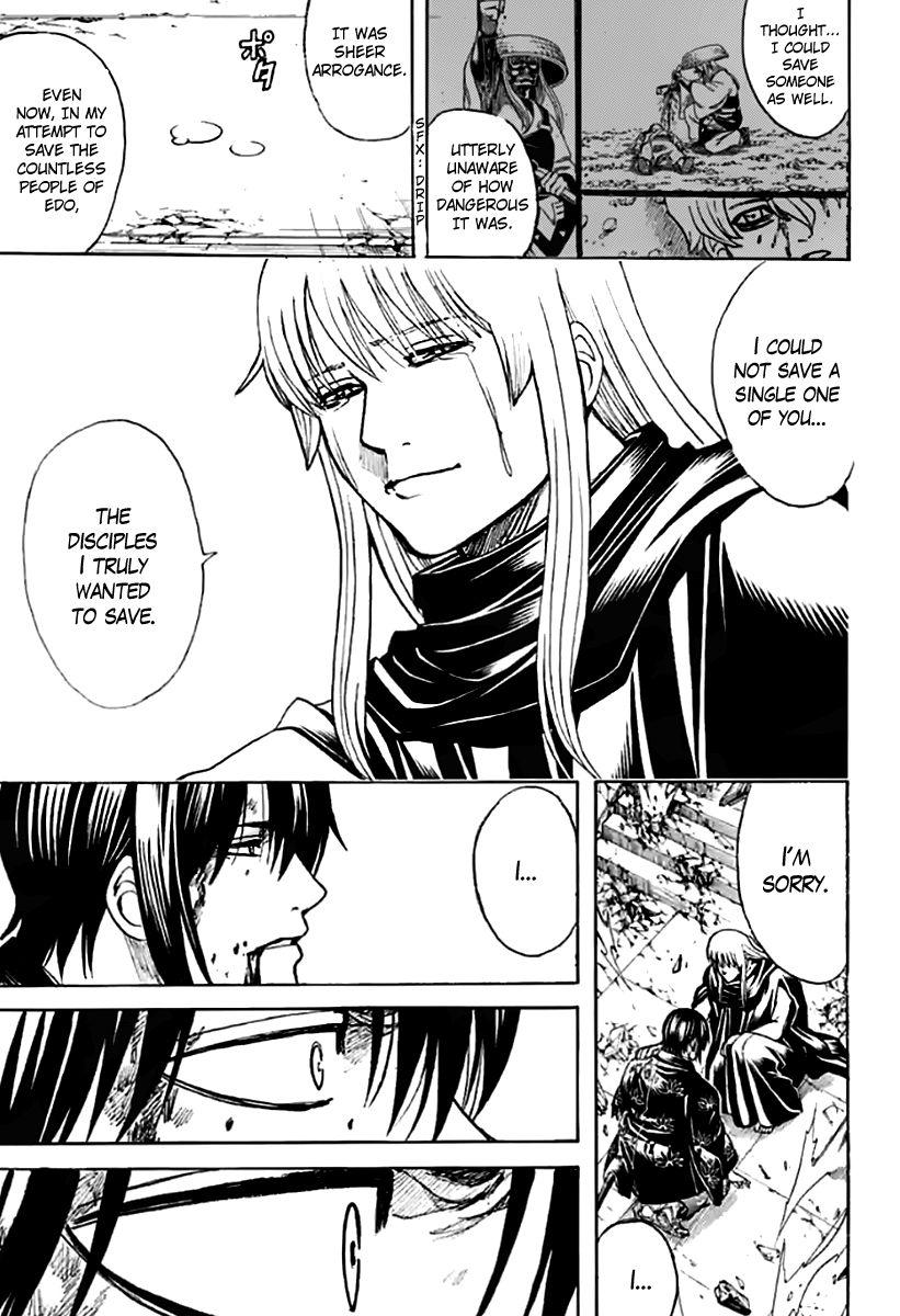 Gintama Chapter, 702 image 017