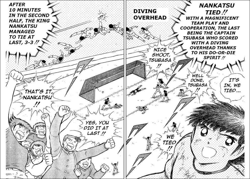 Captain Tsubasa, Chapter 80 image 032