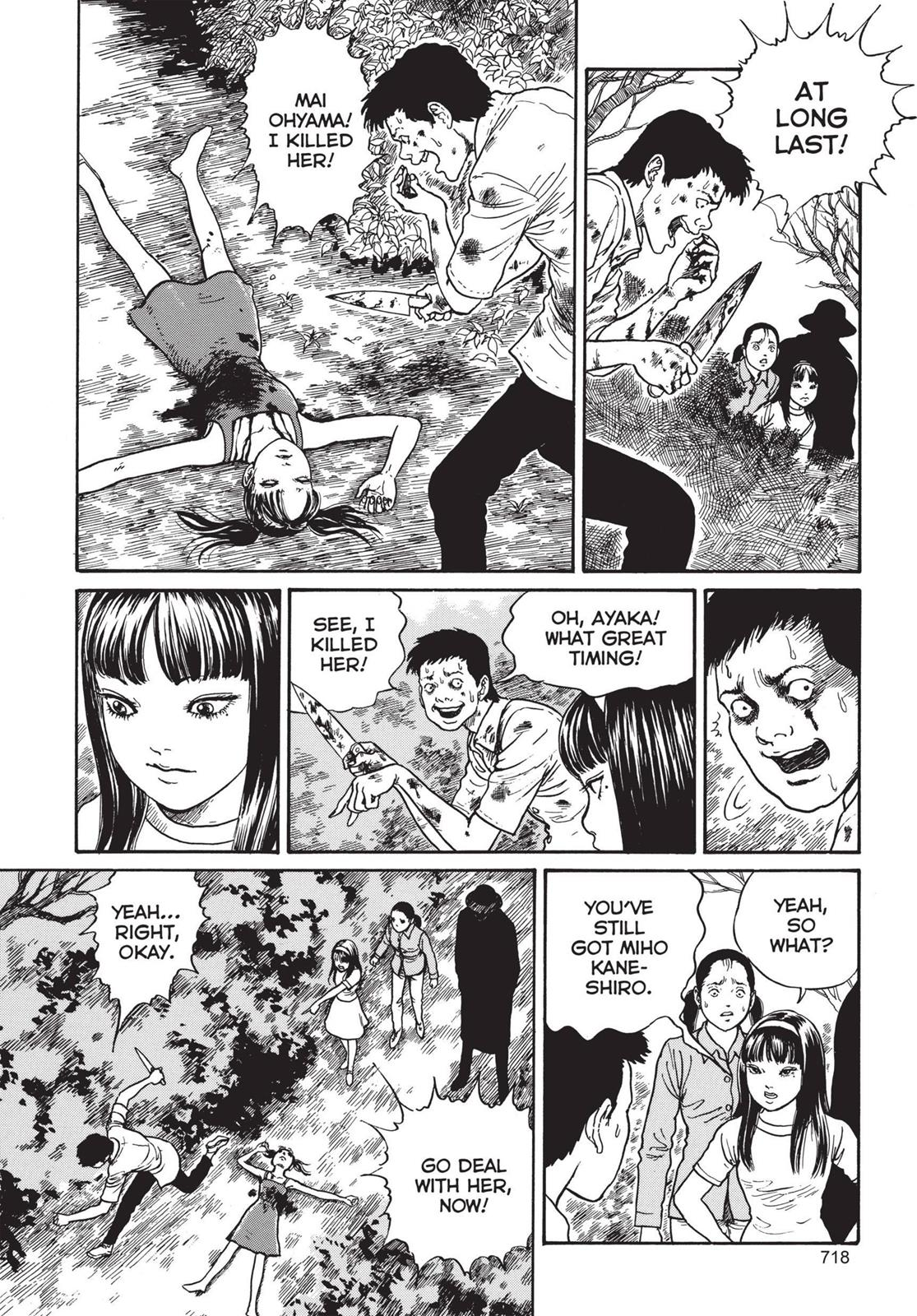 Tomie, Chapter 20 image 008