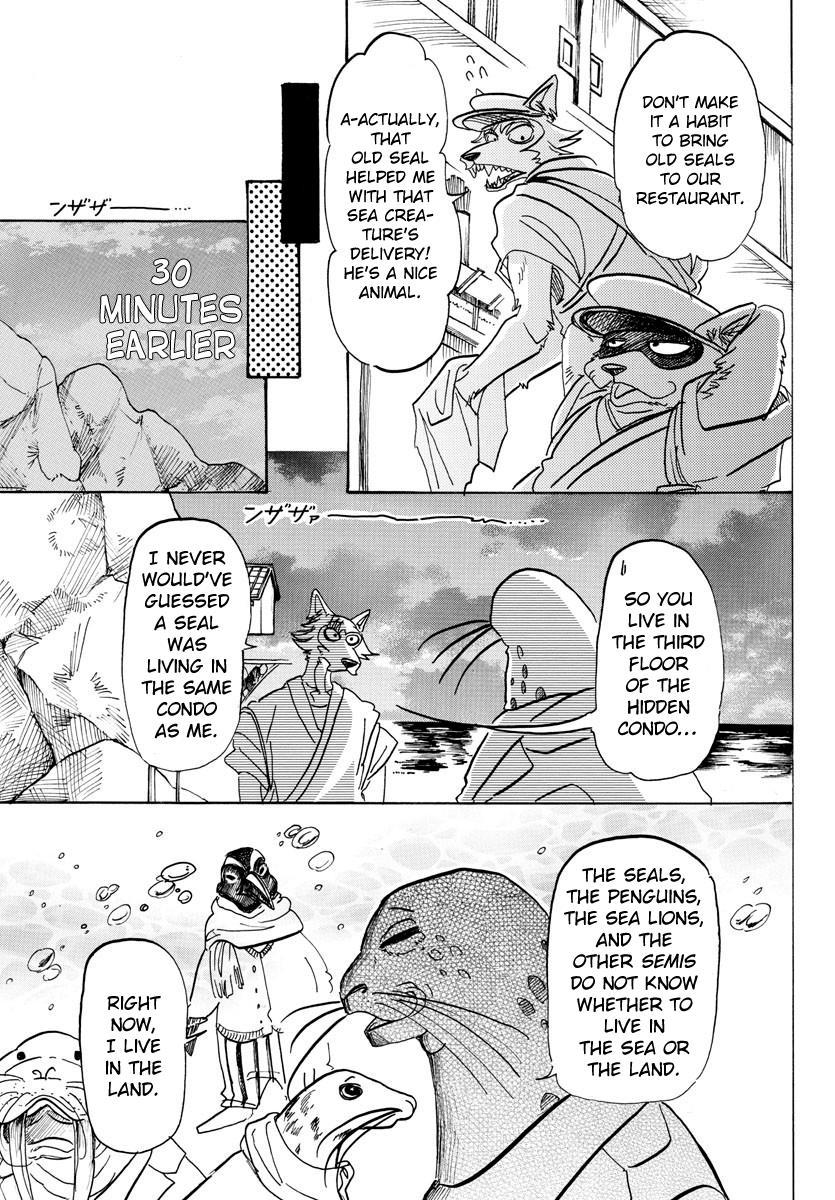 Beastars Manga, Chapter 109 image 003