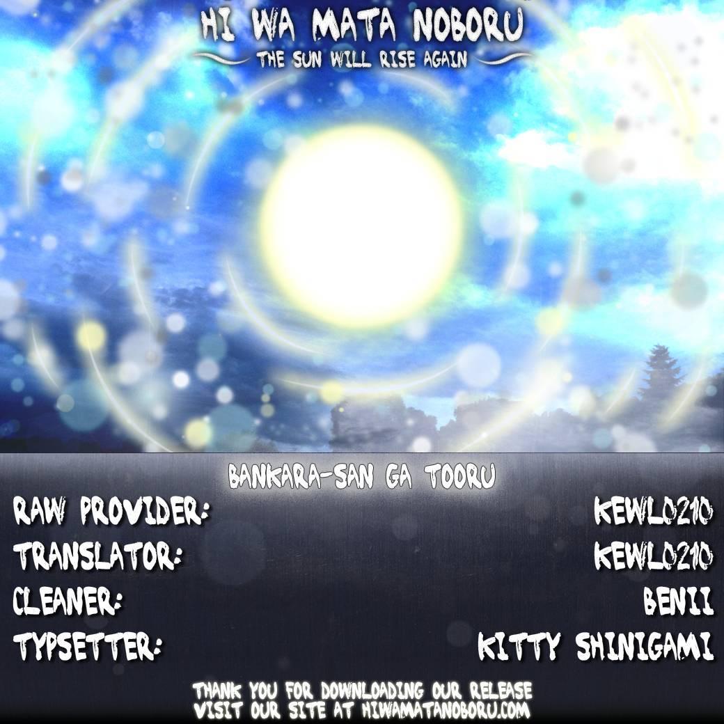 Gintama Chapter, 334.5 image 063
