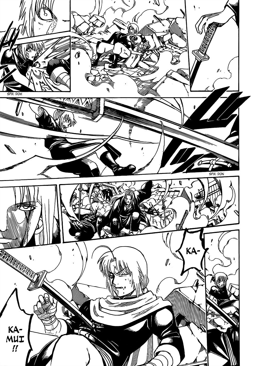 Gintama Chapter, 662 image 005