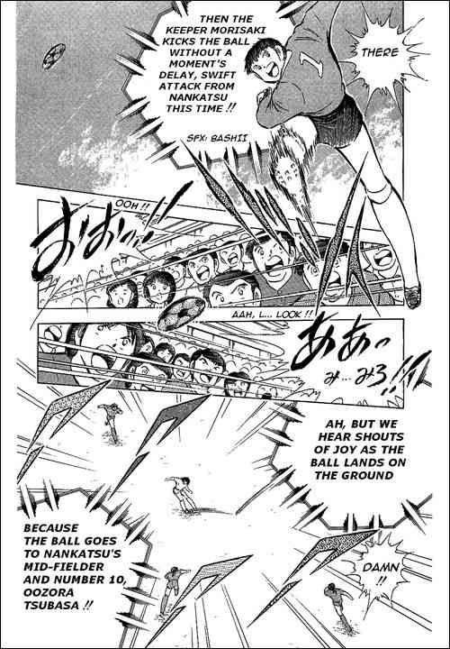 Captain Tsubasa, Chapter 67 image 041