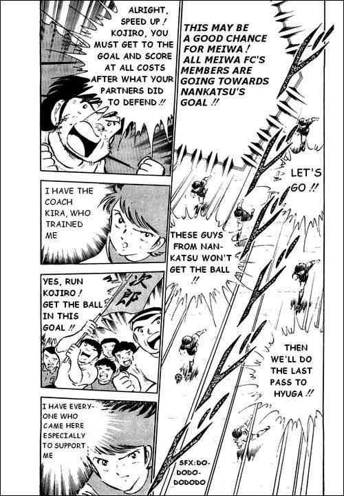 Captain Tsubasa, Chapter 40 image 005