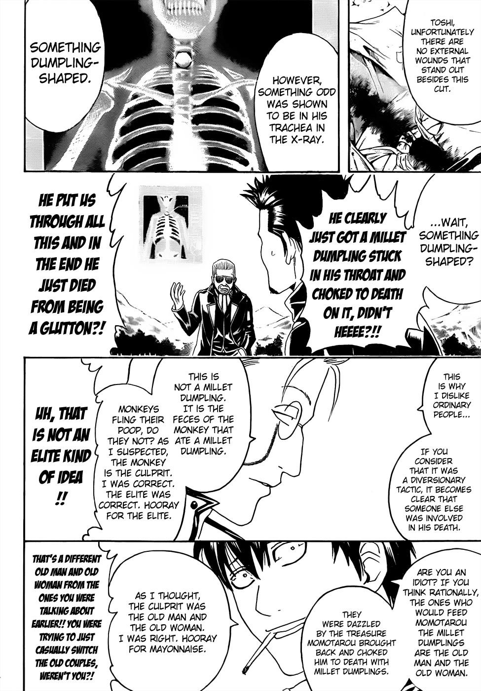 Gintama Chapter, 435 image 014