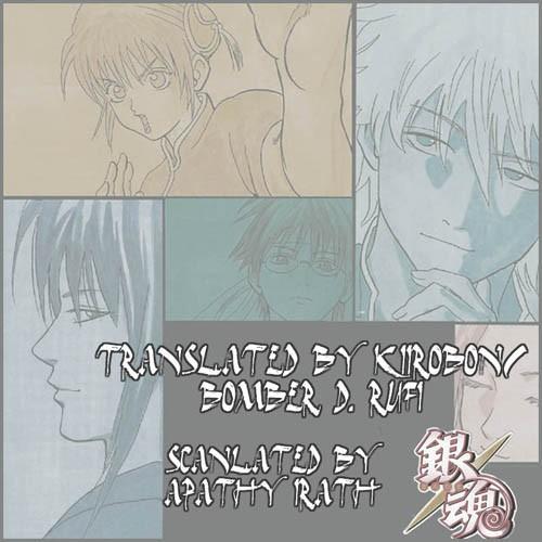 Gintama Chapter, 181 image 023