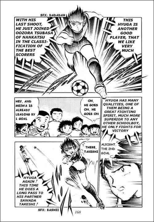 Captain Tsubasa, Chapter 28 image 023