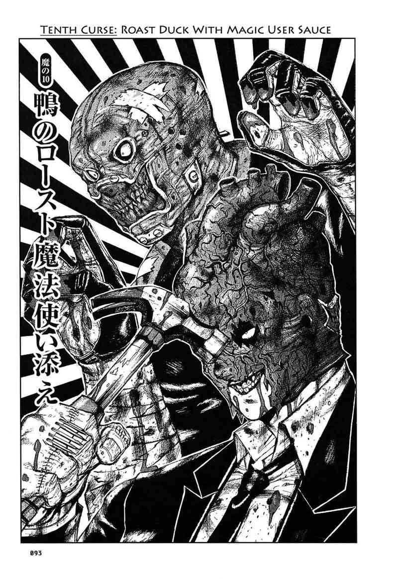 Dorohedoro, Chapter 10 image 001