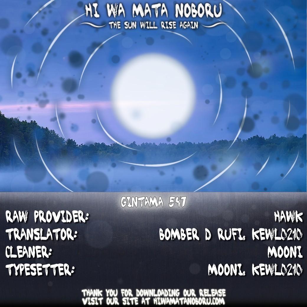 Gintama Chapter, 547 image 020