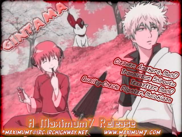 Gintama Chapter, 22 image 001