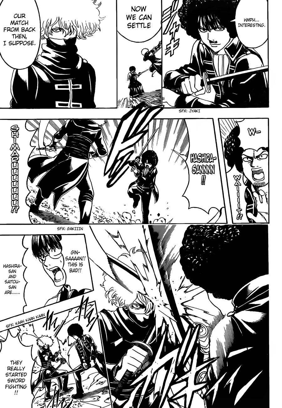 Gintama Chapter, 0 image 007