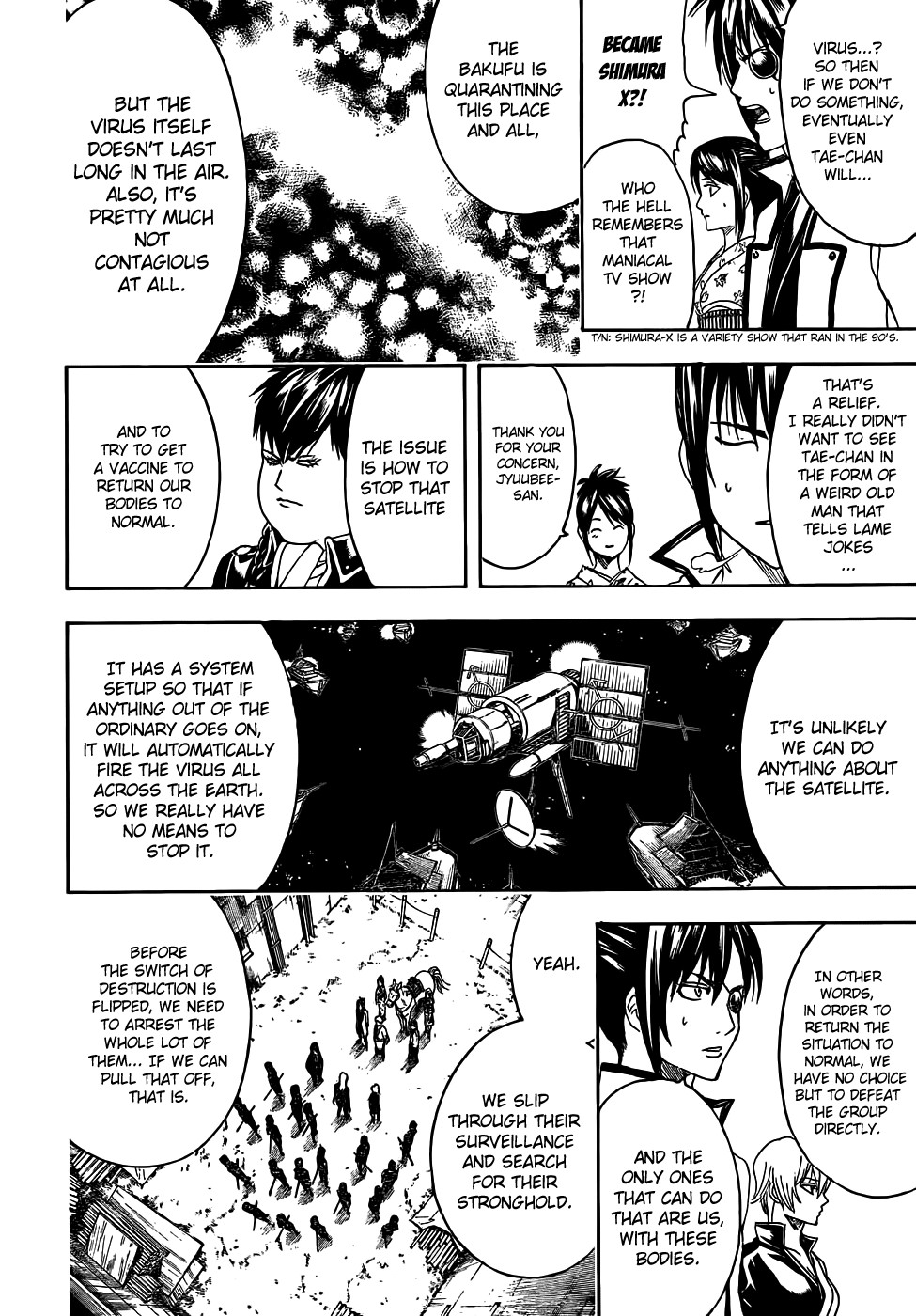 Gintama Chapter, 439 image 008