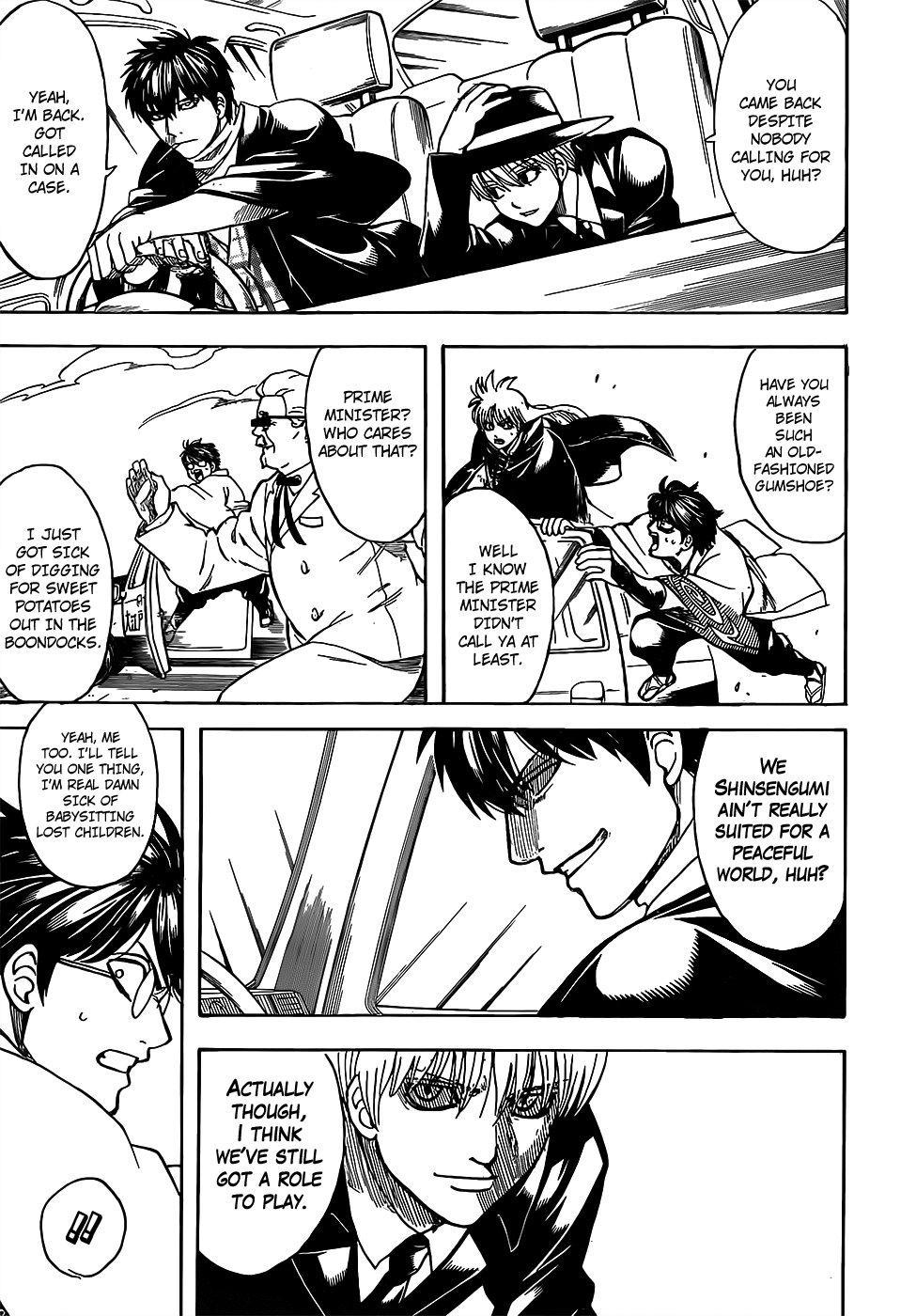 Gintama Chapter, 692 image 009