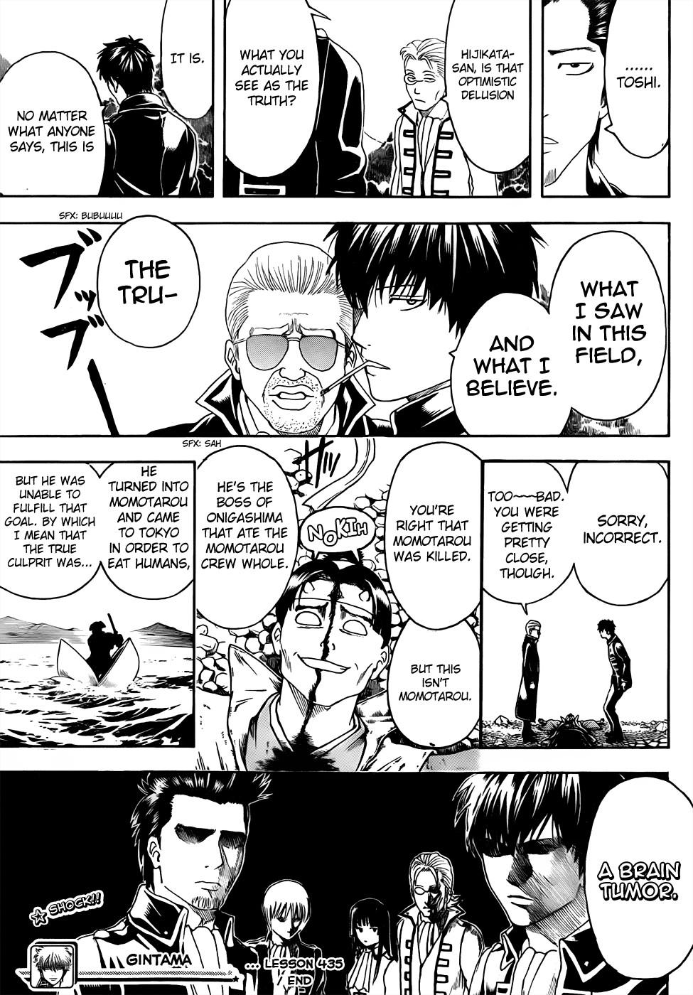 Gintama Chapter, 435 image 019
