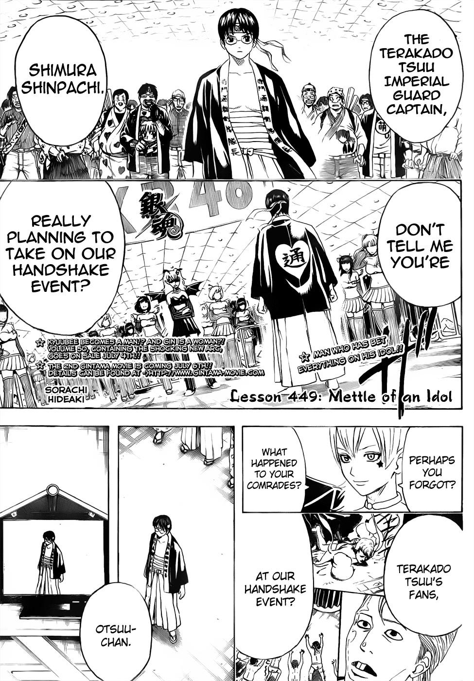 Gintama Chapter, 449 image 001