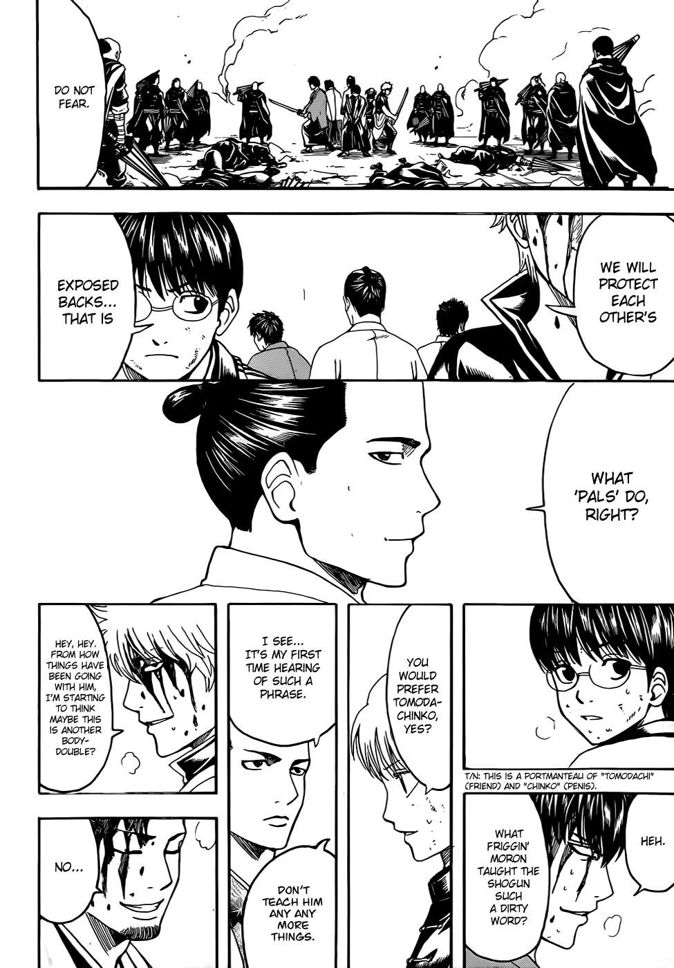 Gintama Chapter, 512 image 009