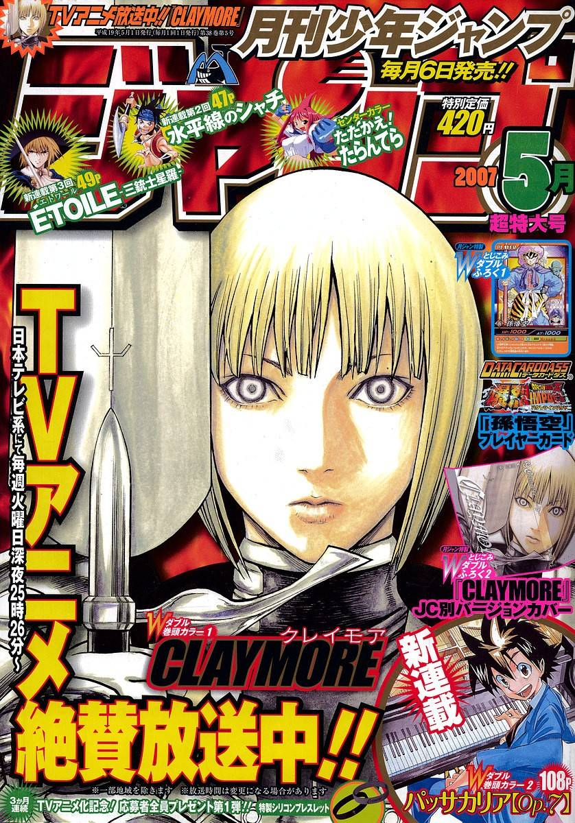 Claymore, Chapter 71 image 001