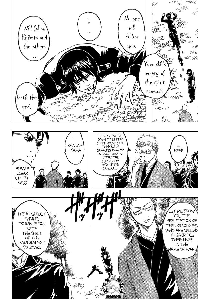 Gintama Chapter, 161 image 005